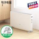 전기난로 3세대 가정용 히터 난방기 발 한국형 코드 1S