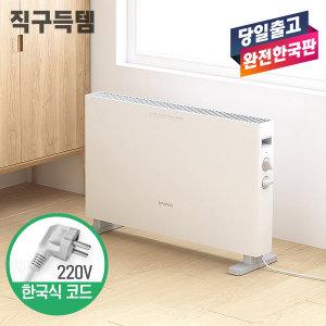 전기난로 3세대 가정용 히터 난방기 1S 한국형 코드