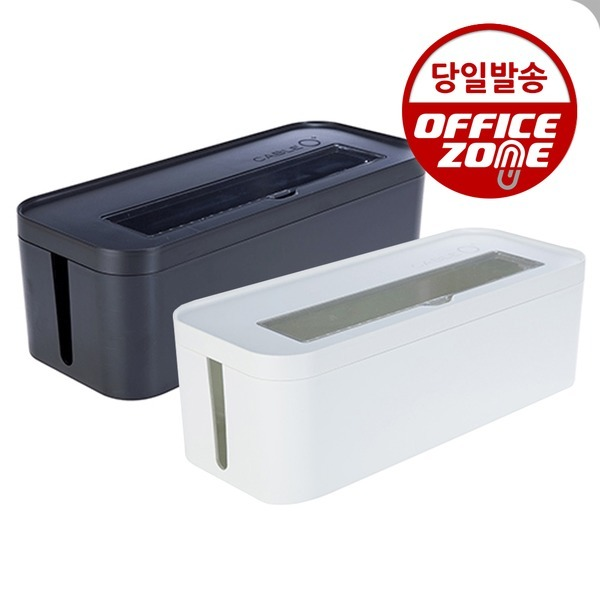 시스맥스 케이블 O 플러스(대) 멀티탭 수납 정리함