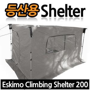 (에스키모) 뉴 등산용쉘터 대형(6~9인)/빙어낚시/캠핑