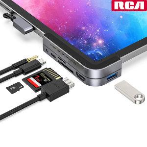 RCA RC01 아이패드프로3세대 USBC허브 맥북프로 그레이