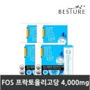 플래티넘 프리바이오틱스4000 30포x4박스 FOS4000