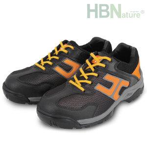 정전기 1종 안전화 정전기화 HBS-410A
