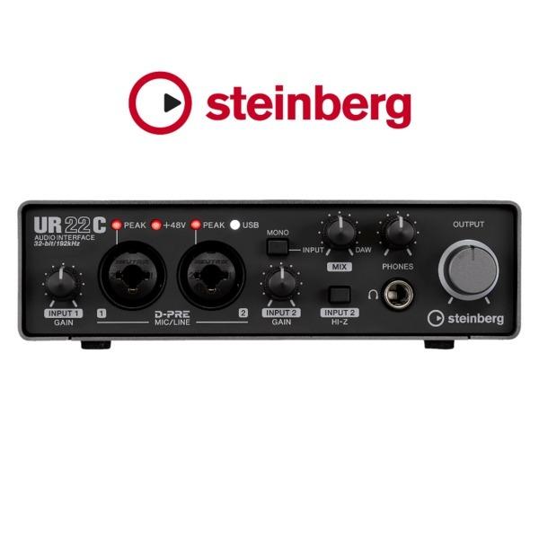 STEINBERG UR22C USB Type C Audio Interface