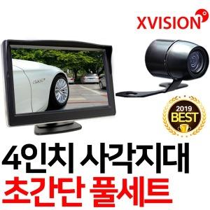 사각지대 풀세트 전방 후방 사이드 카메라 4XP+XV600