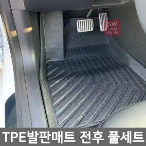 테슬라 모델3 TPE발판매트 전후 풀세트 자동차매트