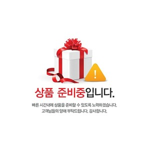 L4045- 클래식LP/ 준비중