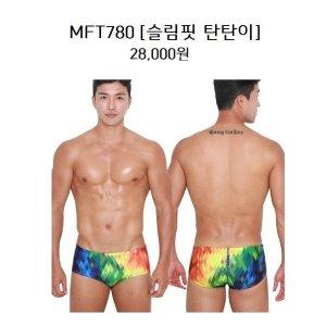 MFT780  슬림핏 탄탄이 후그남자실내수영복