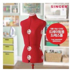 싱거미싱   SINGER DF-150 싱거 멀티 드레스폼