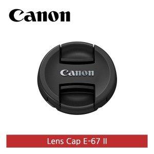 캐논   정품  E-67II 렌즈 앞캡 67mm