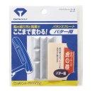 다이야골프 퍼터용 납테이프 일본 정품 발란스테이프