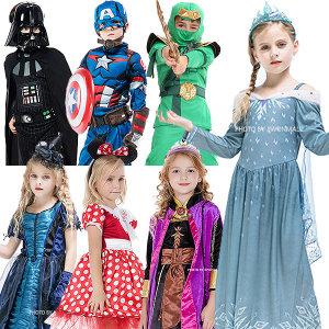 할로윈 아동 의상 드레스 마녀 망또 복장 공주 코스튬