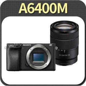 소니 A6400M 렌즈킷(SEL18135포함)(단품)공식대리점SH