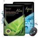 네이처바이 남성용 마스크팩50매 (알로에25+콜라겐25)