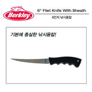 원낚시 버클리 나이프 6인치 회칼 BC6FKS 칼집제공