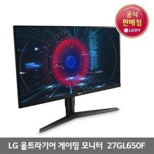 LG 모니터 울트라기어 27GL650F 게이밍모니터 신제품
