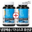 듀폰 다니스코 프로바이오틱스 유산균 2병 미국특허
