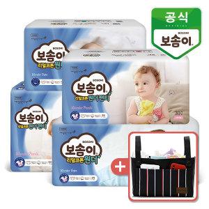 원더 밴드/팬티 기저귀 4팩 모음전 + 유모차 정리함