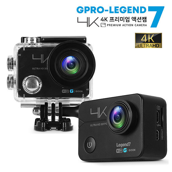 GPRO-LEGEND7 디지털 액션캠 캠코더 디카 방수 카메라