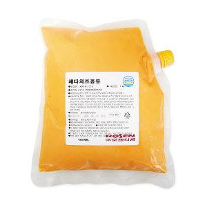 코리원/로젠 체다치즈 퐁듀소스 1kg/치즈소스/치즈퐁