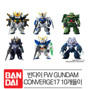 반다이 FW GUNDAM CONVERGE 17 (10개들이)
