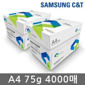 삼성물산 A4 복사용지 A4용지 75g 2000매 2박스