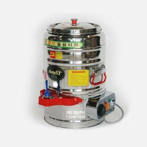한양금속AnySt 업소용 전기물끓이기 박스 코드형 16호