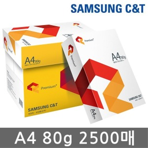 삼성물산 A4 복사용지 A4용지 80g 2500매 1박스