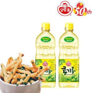 오뚜기 식용류(콩기름) 900g