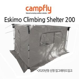 에스키모쉘터/바람막이/텐트/등산/캠핑/낚시