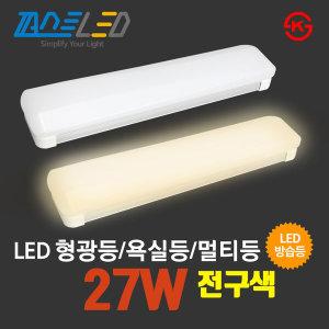퍼스트 LED 멀티등 27W (전구색)