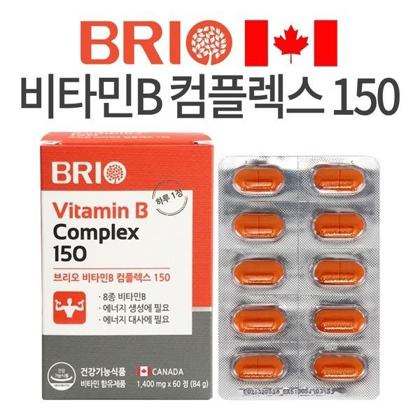 브리오 비타민B 컴플렉스 150 / 피로회복제 영양제