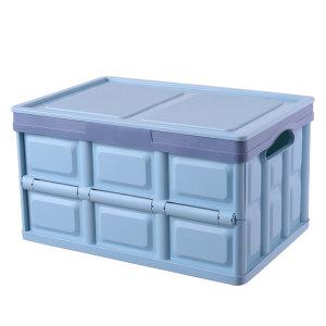 자동차 트렁크정리함 수납용품 SUV 접이식30L 블루