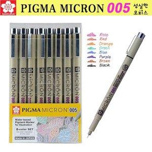 피그마 마이크론 005 8색세트 만화 드로잉 일러스트펜