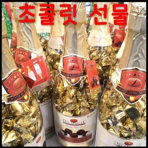 DELAFAILLE 샴페인병 초콜릿 550G/코스트코