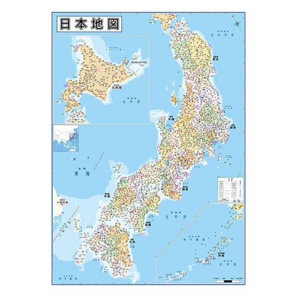 일본지도 소size 코팅형 78cmx110cm 일본전도
