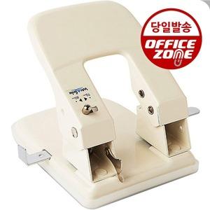 화신 2공 겸용펀치 7cm 8cm 펀칭기 천공기 사무용품