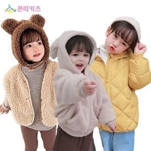 꼰띠키즈 겨울 아동 조끼/후리스/점퍼/패딩 모음