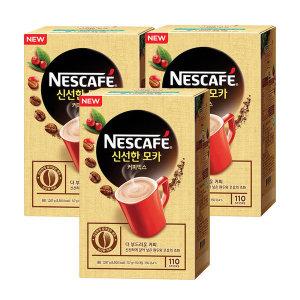네스카페 신선한모카 커피믹스 110T x 3개