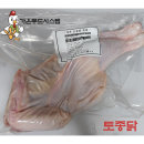 토종닭/1500g/토종 닭백숙용 /닭백숙/삼계탕