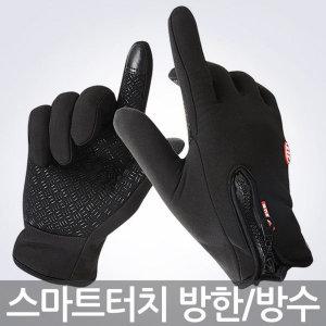 XY 스마트터치 겨울 오토바이장갑 방한장갑 남성 가죽