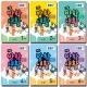2020년 EBS 초등 겨울방학생활 초등학교 1학년 2학년 3학년 4학년 5학년 6학년