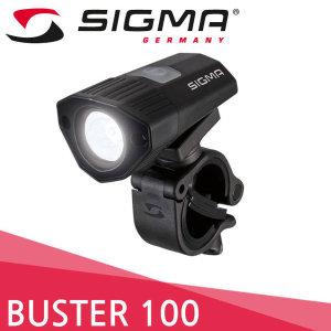 시그마 USB충전 라이트 BUSTER 100 버스터 100