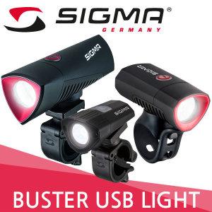 시그마 USB충전 라이트 BUSTER 시리즈 버스터 300 700