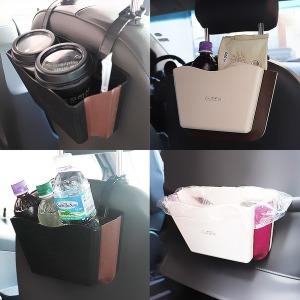 자동차 쓰레기통 휴지통 차량용 수납함 뒷자석