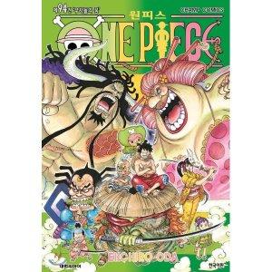 원피스 ONE PIECE 94 : 무사들의 꿈  오다 에이치로