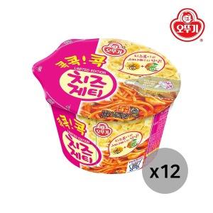 반반볶이 치즈게티 용기 130g 1박스(12개)