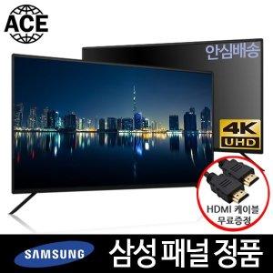 에이스글로벌 65 UHD TV 삼성패널정품 4K 스탠드설치