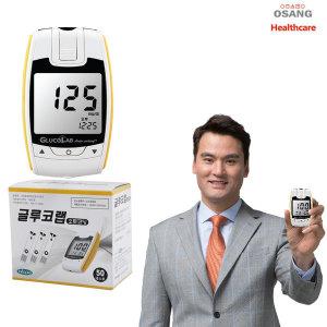 글루코랩 혈당측정기+시험지100매+침110개+솜100매