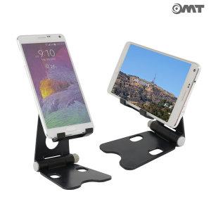 OMT 접이식 각도조절 태블릿 핸드폰 거치대 OSA-XD2
